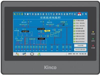 Kinco - HMI MT4414TE