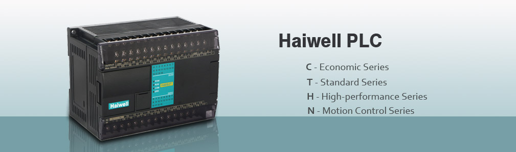 Introduction of Haiwell PLC networking & Haiwellbus Protocol
